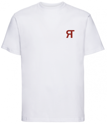 T-shirt Russell Referee Time