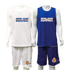 Ensemble Resversible Royal/Blanc UAAE Basket